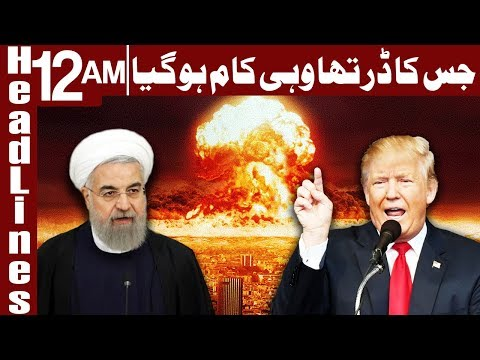 Donald Trump pulls US from Iran nuclear deal - Headlines 12 AM - 9 May 2018 - Express News