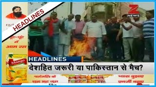 Cricket match of India with Pakistan gets nationwide protest