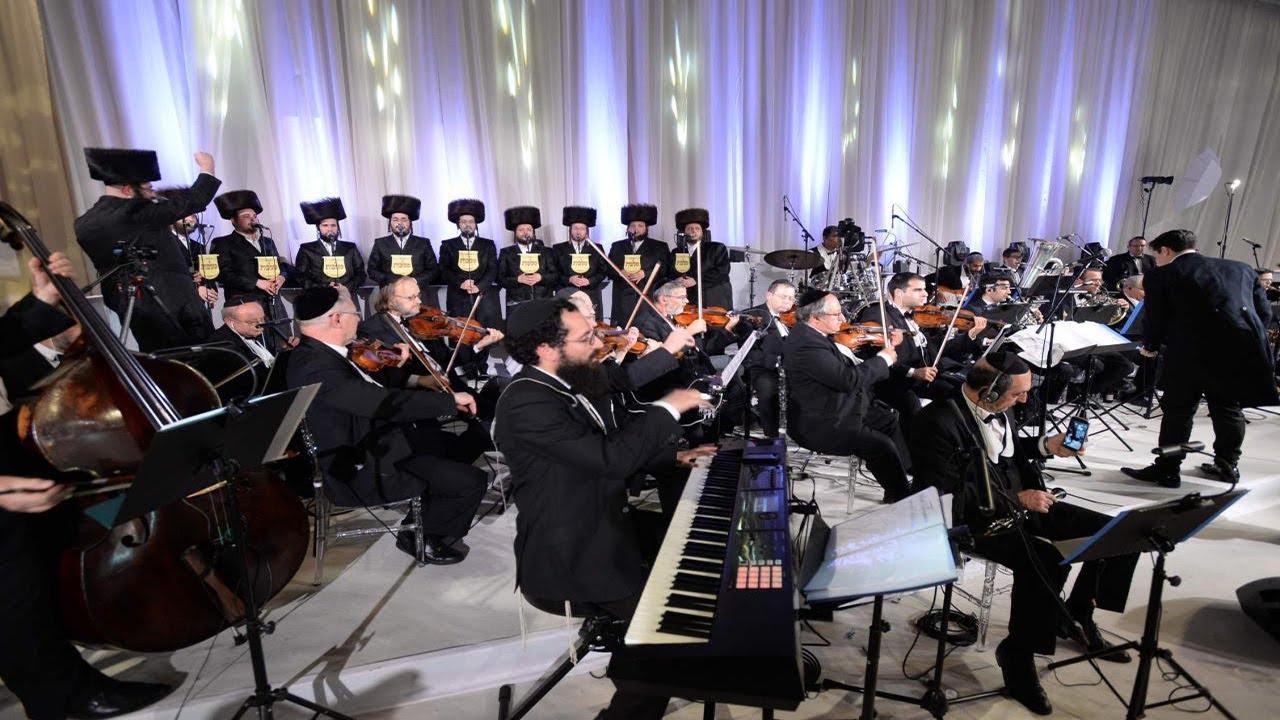 מקהלת מלכות, זאנוויל ויינברגר, יואלי דיקמן - כבודו   Malchus Choir, Zanvil Weinberger, Yoeli Dikman