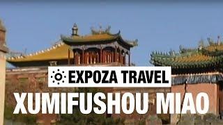 Xumifushou Miao Vacation Travel Video Guide
