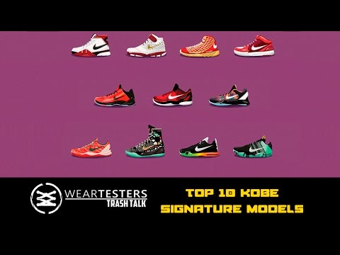 f02b591a09c2 WearTesters Trash Talk  Top 10 Kobe Signature Models (1-5) - YouTube