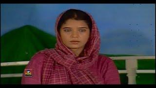 Abida Khanam - Bolo Haider Qalander Ali Ali - Shah E Madina - 2002