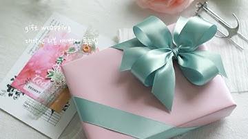 대각선 리본 예쁘게 묶는법 2 | 선물포장 리본 Gift Wrapping - How to Tie a Perfect Bow