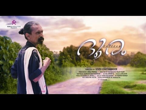 Dhooram Shortfilm by Vivek Chathannoor