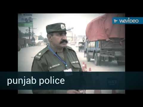 PUNJAB POLICE KI UNIFORM BADALANY WALAY!!SHAID SARDI SAY BAY KABAR RAY !!PUNJAB POLICE ZINDA BAD