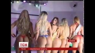 В Бразилии прошел конкурс на самую красивую попу!(, 2016-02-01T06:47:06.000Z)