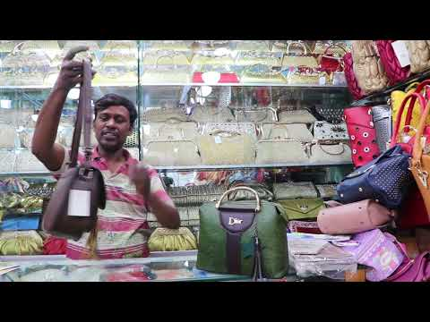 জানুন পার্টি ব্যাগের দাম।Party bag price & collection.