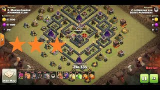 Th9 3 STARS NEW STRATEGY 2018 WAR | PC CRACK