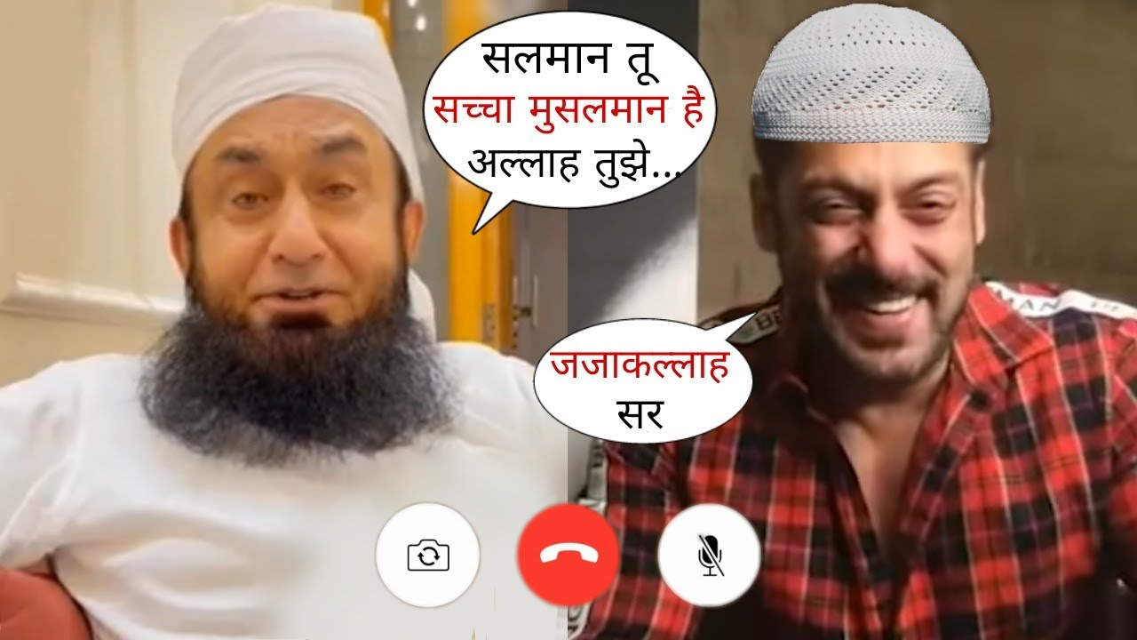 Download Maulana Tariq Jameel Respectful Word for Salman Khan and His Family, You are a True Muslim