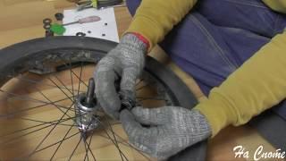 #1 | Замена пружинки в драйвере от BMX втулки | #на_споте