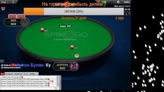 Прямая трансляция пользователя Anton Poker