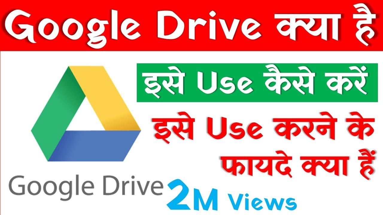 What is Google Drive and How to Use it #1