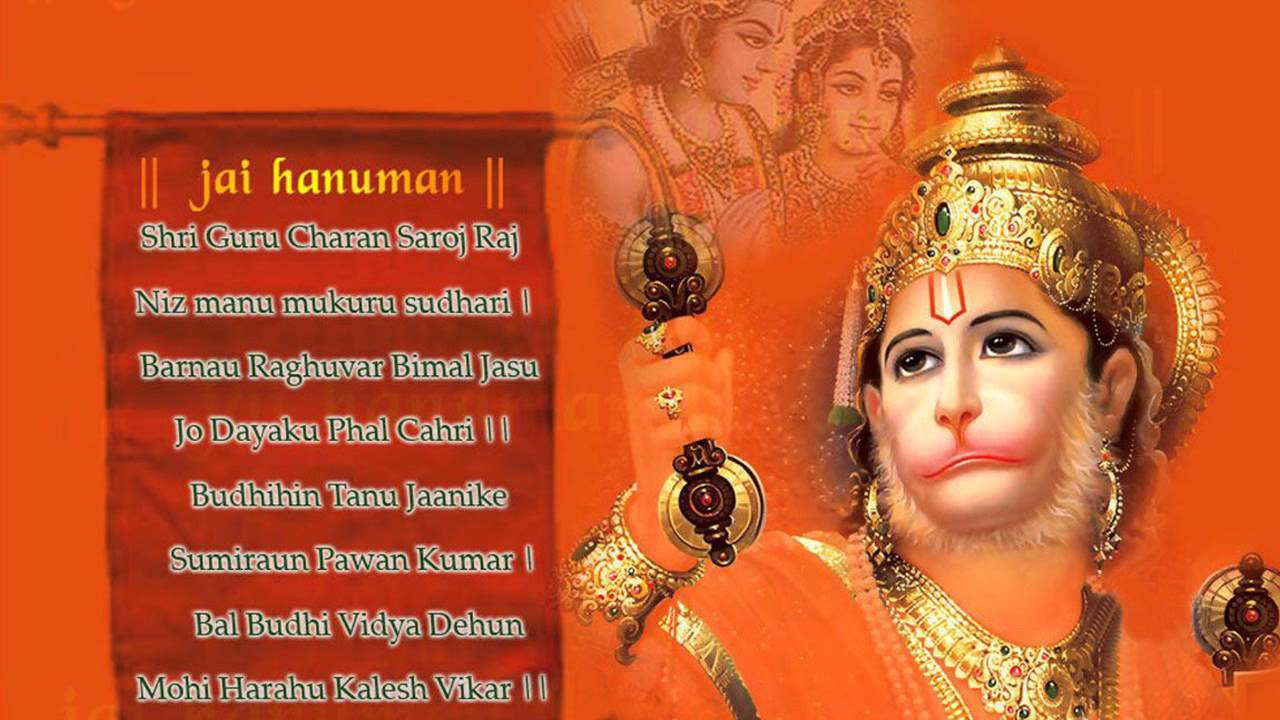 good morning india 80 shri hanuman chalisa youtube