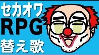 家石田のツイッターはこちら→https://twitter.com/01209696 (今なら1...