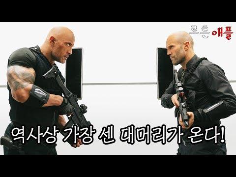 지구상 가장 강한 두 빡빡이가 악당을 물리치는 영화