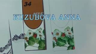 РИСУЕМ ЦВЕТЫ/РОМАШКИ/КРАСИВЫе ромашки акварелью/как рисовать ромашки/Nail art painting