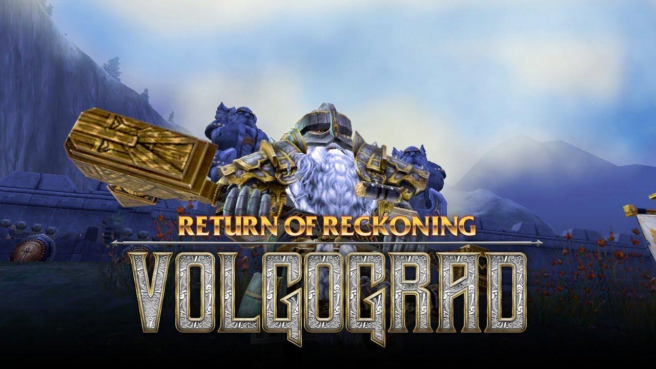 Warhammer online return of reckoning volgograd 39 s for Warhammer online ror artisanat