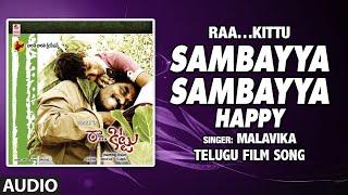 Sambayya Sambayya - Happy Full Audio Song |Telugu Raa…Kittu Movie | Raja, Sonu | Naga | Balachandra