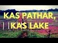 Kas Pathar Satara ( कास पठार सातारा, कास तलाव ) | Kas Lake
