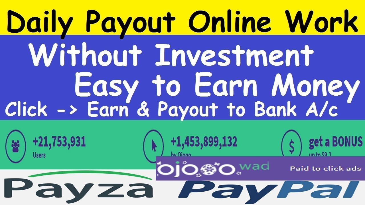 Easy Way Earn Money On Your Mobile and PC l Daily Payout Online Work l Best  PTC Work and Earn Money