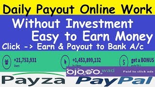 Hello friends register link - https://bit.ly/2gqtxu1 views to day i am discussion in this video easy way earn money on your mobile and pc l daily payou...