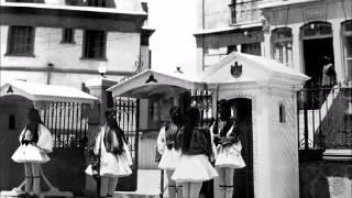 The 3 Year  Greek Occupation of Ottoman Smyrna