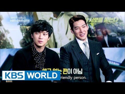 "Interview Movie ""Master"" Lee Byunghun, Gang Dongwon, Kim Woobin [Entertainment Weekly / 2016.11.21]"
