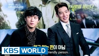"Interview Movie ""Master"" Lee Byunghun, Gang Dongwon, Kim Woobin [Entertainment Weekly / 2016.11.21]"