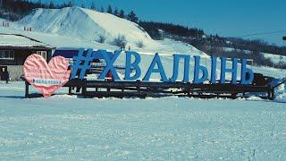 Хвалынский горнолыжный курорт я такого не ожидал