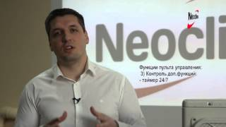 Тепловой насос для дома: обзор Neoclima AQUAIR.