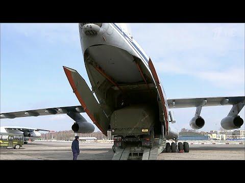 Самолеты ВКС России доставят в Италию помощь для борьбы с коронавирусом.