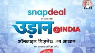 Udaan @ India: Amazing Success Story Of Ankit Sanklecha