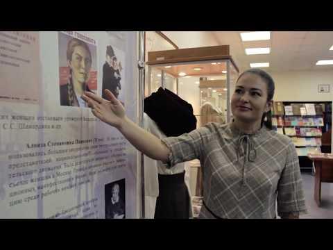Выставка_ Избирательное право | Юрфак БГУ 12.11.2019