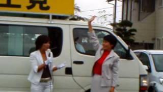 青森二区の中野渡詔子さんの応援に、新潟選出の参院議員「森ようこ」さ...