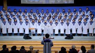 난 주를 노래하리   분당우리교회 주일 3부 찬양대   2019-01-06