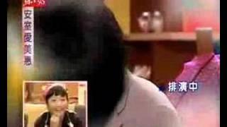 安室愛美惠 ch34(元暢部分)