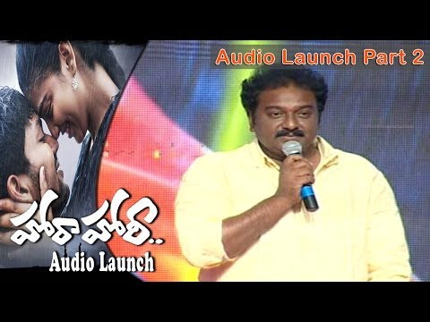 Hora Hori Audio Launch | Dileep | Daksha | Kalyan Koduri | Teja | Part 2 | Vanitha TV