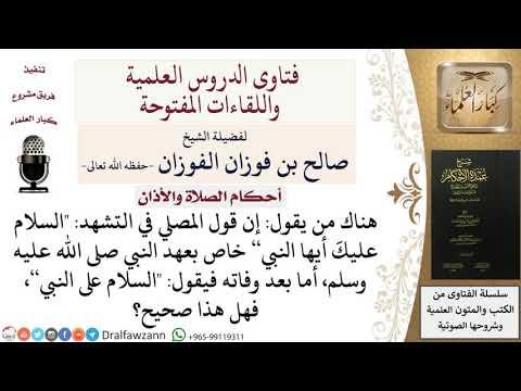 حكم ترك الصلاة وتأخيرها حتى يخرج وقتها تعمد ا وكسل ا الشيخ عبدالعزيز الطريفي Youtube