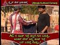 Designer underwear By Sunil prank