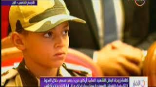 بالفيديو | سر بكاء غادة والي خلال الندوة التثقيفية للقوات المسلحة