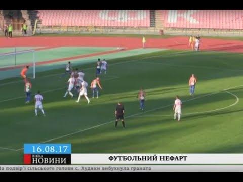ТРК ВіККА: «Черкаський Дніпро» програє шостий матч поспіль