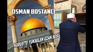 Kudüs'te Ezan   Çan Çalarak Misilleme Yaptılar! Hz Ömer Camii   Osman Bostancı