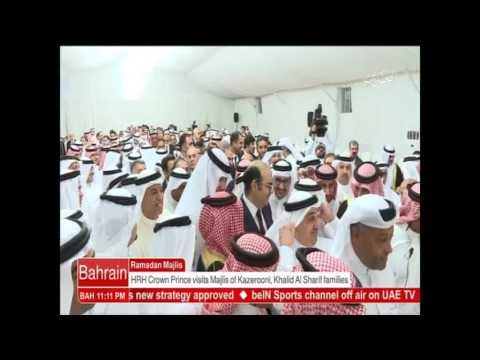 البحرين : Bahrain English News Bulletins 06-06-2017