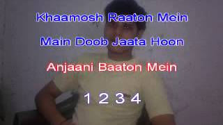 AISA PAHLI BAAR  4444MOVIE KARAOKE BY ANUJ