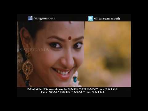 Yaarodi full song: Chandhamama