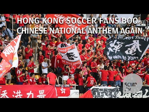 Hong Kong soccer fans continue to boo national anthem