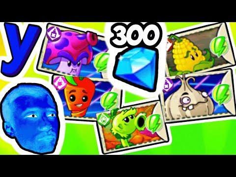 ПРоХоДиМеЦ Покупает карточки для РАСТЕНИЙ за 300 КРИСТАЛЛОВ! #772 Игра для Детей