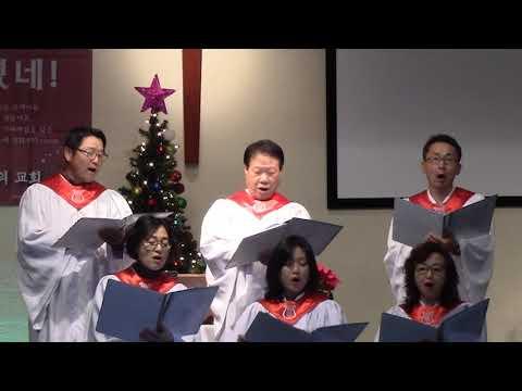 크리스마스 성가대 특송 Choir 191222
