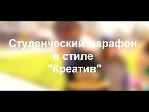 Русский видеочат без регистрации -