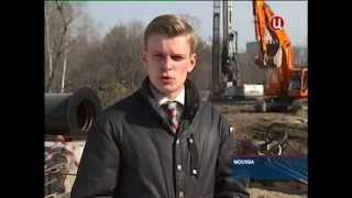 Смотреть видео Тв-Центр, Мэр Москвы посетил строящуюся станцию метро